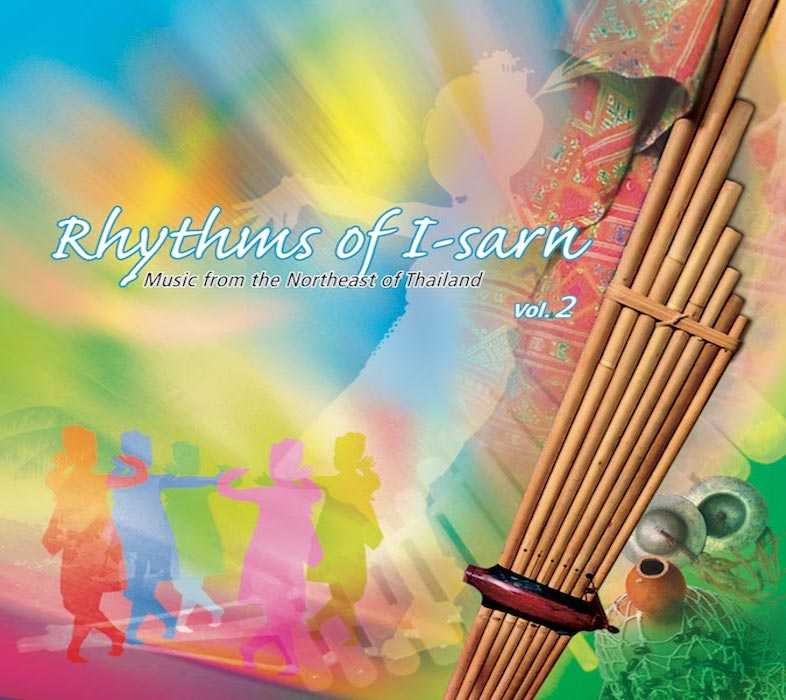 14d Rythms of I-sarn Vol.2