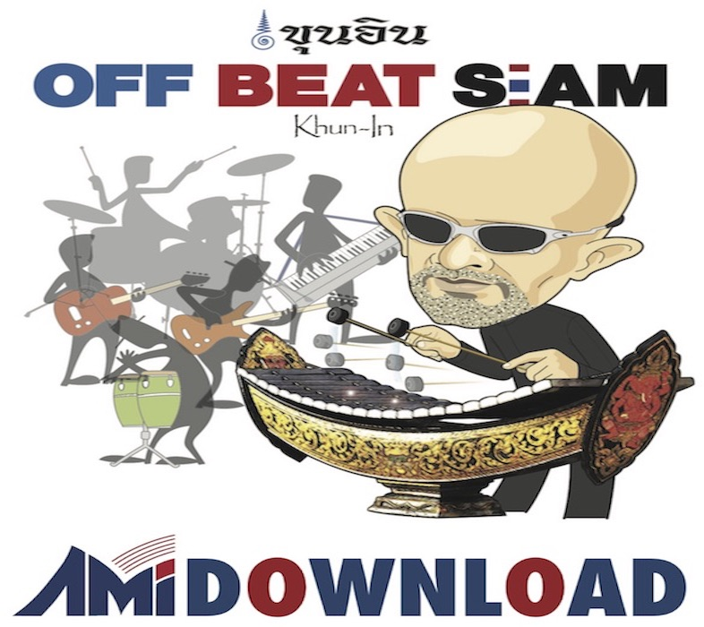 12a Off Beat Siam